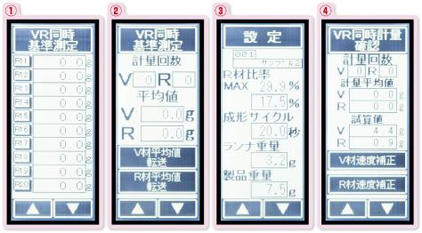 01-gm2-t-series4